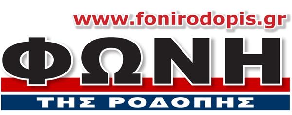 logo230614