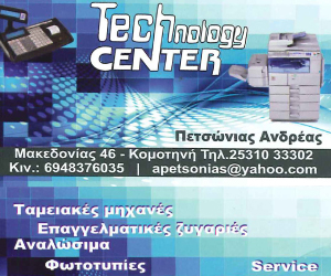technology_center